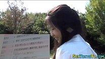 Japanese Teen Whore Rides