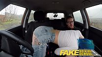 Fake Driving School Instructor cums over learne...