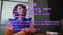 Mywife yamaguchi akina [ http://mywife.cc/teigaku/model/no/573 ] porn videos