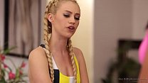 age and squirting with lesbians   adriana chechik lyra law