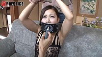 Shibuya Miki - Sex in first time trance(prestige)