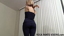 wearing yoga panties makes my pussy so wet joi