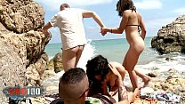 hot young french brunette fucked hard on the beach
