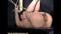 Japanese Bastinado and Pussy Pain