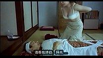 酒井法子Noriko Sakai哭泣的牛 A Lonely Cow Weeps...