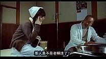 酒井法子Noriko Sakai哭泣的牛 A Lonely Cow Weeps at Dawn porn videos