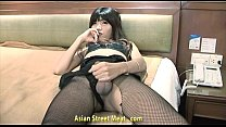 Asian Ass Fuck Tienanal