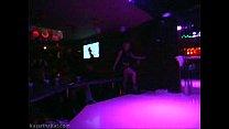 Katarina Kat DancesVideo