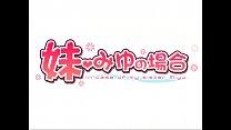 hvw anime 054