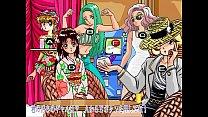 [Arcade] Mahjong CLUB90's [1990] porn videos