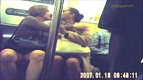 Candid White MILF UPSKIRT On The C Train - Download mp4 XXX porn videos