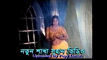 Bangla Movie rain Song By Popy  পপি সোনার নাভী ...