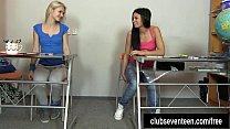 Порнушка лезбиянок смотреть онлайн