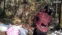 Kakek wanita dewasa fucked di kayu goo.gl\/TzdUzu