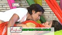 HD 2014 New Hot Bhojpuri Sexy Song   Ghus Gail Fas Gail REMIX Version   Guddu Rangila, Khushboo thumbnail