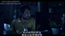 KOREAN ADULT MOVIE - A HOUSE WITH A VIEW 2 [CHI...