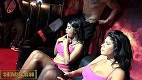 Bigbutt latin brunettes in public