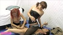 Sexy Lesbians Trick Lance Part 2