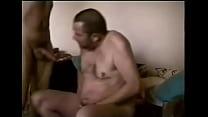 Старый восатый мужик гей видео