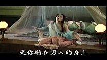 The Forbidden Legend Of Sex And Chopticks.3 (KBM) porn videos