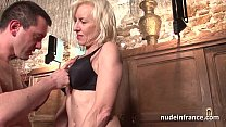 Sexy amateur french mature deep analized with c... thumb