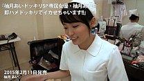 Yuzuki Ai กับฉากที่เธอโดนผู้ชายเย็ดอย่างเสียวเลยนะเนี่ย