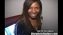 Hot Black Chick Sucks Off Lucky Strangers!