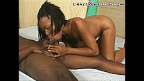 suck and lick couple Black