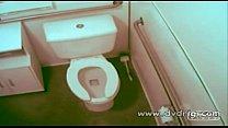 Peguei Minha Prima No Banheiro Na Sirica