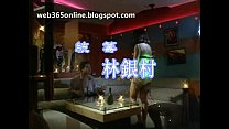 [web365online] CAT.III-Yu.Wang.Jie.Che.1992 1 thumbnail