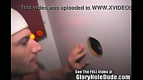 college twink sucks cock at the gay bookstore gloryhole