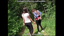 XXX Ass fucking at sex picnic in the woods Videos Sex 3Gp Mp4