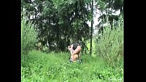 Outdoor Sex With Pigtailed Teen Facial porn videos