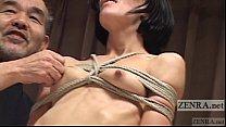 CMNF Subtitled Japanese nose BDSM with Elise Gr...