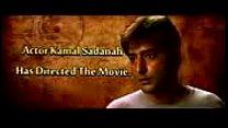 Karkash - Full Movie In 15 Mins - Anup Soni - S...