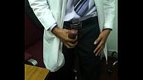 mi a frente pajea se doctor Mi