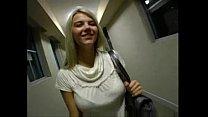 Порно видео русский брат трахает сисястую сестренку смотреть онлайн