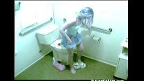 bath masturbator
