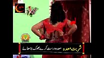 new paki hot mujra eid 20109