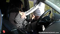 marion s brand new car sex dogging adventures