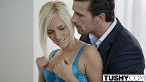 TUSHY Hot Secretary Kate England Gets Anal from...