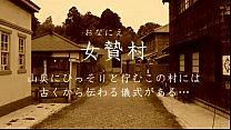 なごみ 芦田知子 川原里奈 高橋みく 閉鎖された村...