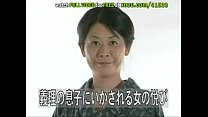 horny japanese mom