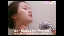 tai phim sex -xem phim sex Em Trang \u0110\u1ea1i h\u1ecdc Ngo\u1ea1i Th\u01b0\u01a1ng làm tình v\u1edbi b\u1ea1n ...