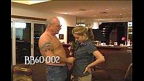 Jayne & Uncle Jesse Stripdown Blowjob