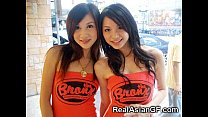 Hot Teenie Japanese GFs!