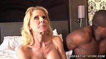 Порно мать и сын видео пожелые