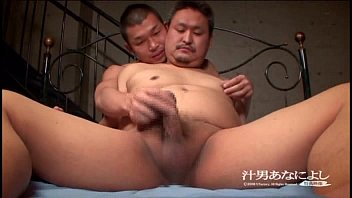 Japan home boy xvideo