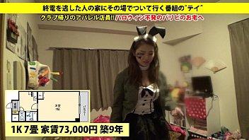 渋谷のギャルをナンパして女の子の家まで行ってハメ撮り