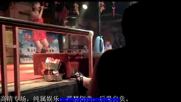 Chinese Striptease 1...